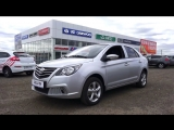 2014 Lifan Celliya. Start Up, Engine, and In Depth Tour.