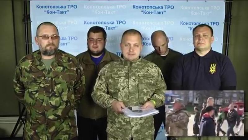 Міський голова-свободівець Артем Семеніхін коментує вигнання медведчукців із Конотопа
