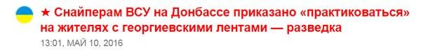 Миссия ОБСЕ отвергает заявления боевиков о своей причастности к поставкам боеприпасов украинской армии - Цензор.НЕТ 5750