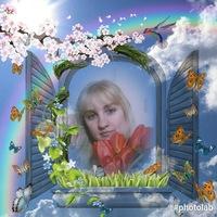 Юлия Носкова