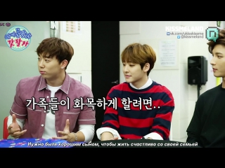 [VK] 17.10.2016 U-KISS (Hoon) show ' Idol's Fortune, God of Fortune' part 1 @ MBC Nimdle (рус саб)