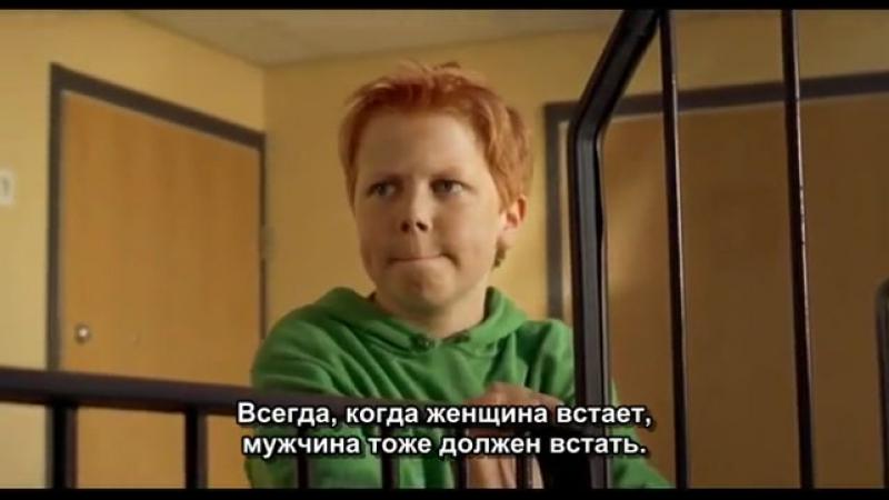 Рикки Рэппер _ Risto Räppääjä (2008) рус. суб