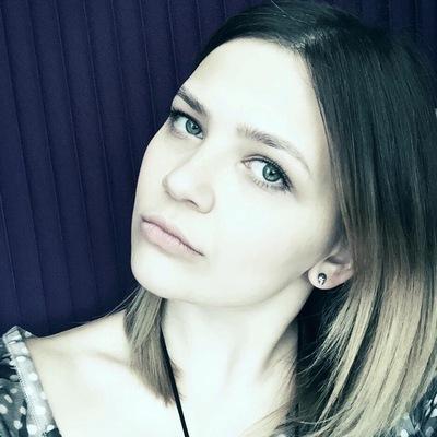 Катя Сергеева