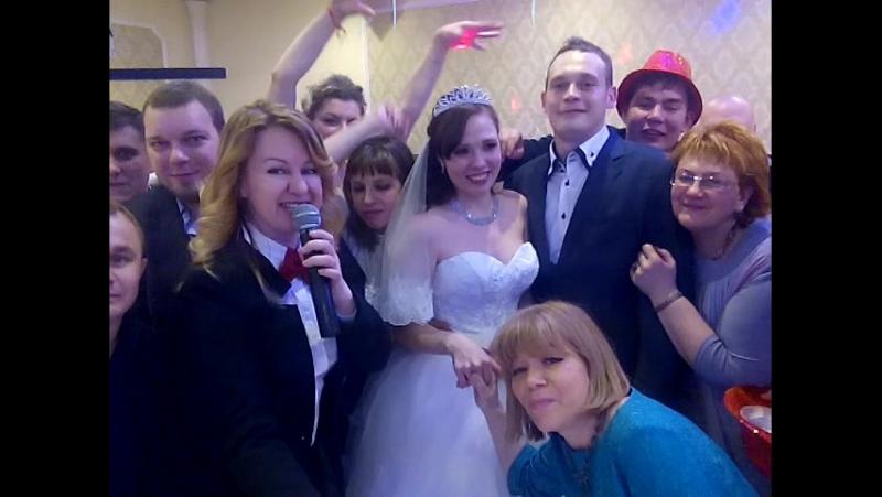 свадьба Михаила и Людмилы, ведущая Елена Юрина