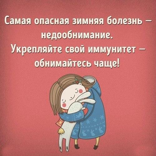 Фото №456239292 со страницы Тани Кидалашевой