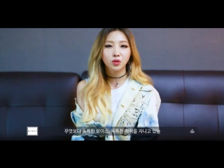 [Сообщение] Сообщение Минзи для ее первого сольного трека