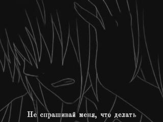 Hatsune Miku - Do you wanna die? [rus sub]
