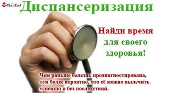 врачи урологи i консультации