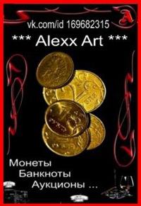 Alexx Art