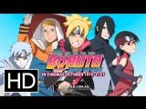 Боруто Наруто фильм 111  Boruto Naruto the Movie 111