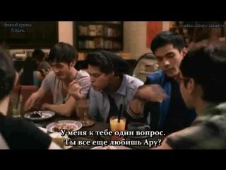 Встреча выпускников _ The Reunion (Филиппины, фильм, 2012)