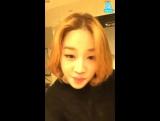 | V | Park Boram - Трансляция в приложении V