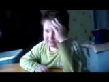 Мальчик учит стих ! Будьте осторожны! не описайтесь