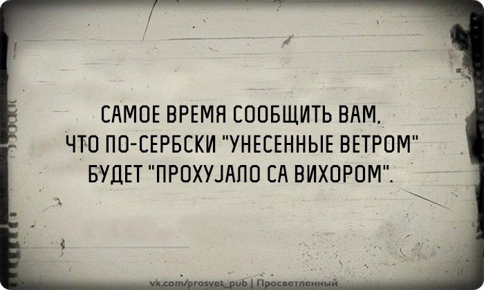 https://pp.userapi.com/c626418/v626418500/612b7/JueLPONPOZQ.jpg