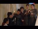 Т203 Тайны института благородных девиц. Серия 203 (2012)