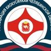 Киокушинкай карате Челябинской области