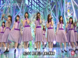 Nogizaka46 - Guru Guru Curtain (MUSIC STATION Ultra FES 2016.09.19)