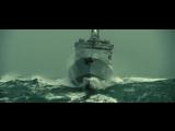 Корабли в шторм (отрывок из фильма Океаны) HD