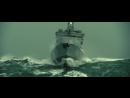 Корабли в шторм отрывок из фильма Океаны HD