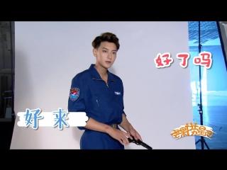161026 Z.TAO Takes A Real Man photoshoot BTS |cr. mgtv