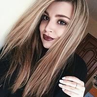 Екатерина Ступина