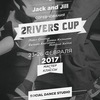 Two Rivers Cup 23-26 февраля 2017