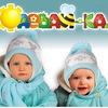 Детская одежда «Одевай-ка»