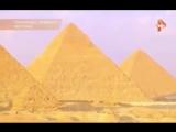 Тайны Чапман. Пирамиды живые и мертвые