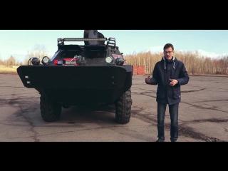 Военный броневик за 1 миллион рублей. БРДМ - 2М. AcademeG