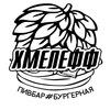 Khmelyoff Bar