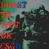 Boost/csgo/и различных аккаунтов