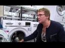 Серкеты разработки в стиральных машинах Siemens
