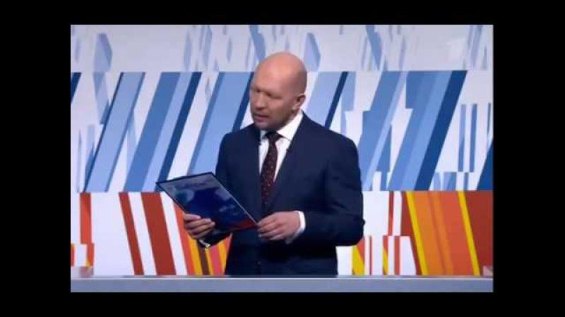 ВЫБОРЫ-2016.ДЕБАТЫ НА ПЕРВОМ КАНАЛЕ ! 02.09.2016