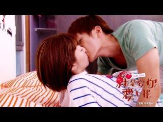 就是要你愛上我 - 第21集 cut版 (5) - 「這是我們的房間!」