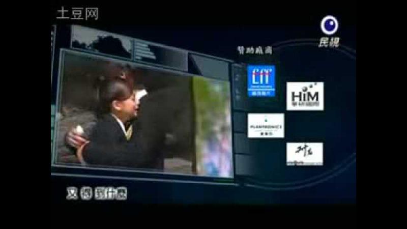 Pi Li MIT (霹靂MIT) ending song Re Xue Jing Shen 熱血精神 (Red-Blooded Spirit)-Christine Fan