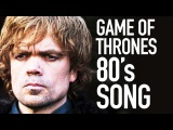 Don't Kill Tyrion - a song for George R.R. Martin (Game of Thrones)