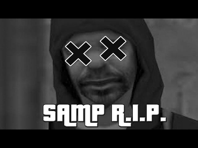 Samp-RP сдох. 11 server RIP.