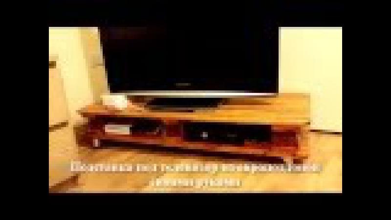 Как сделать подставку своими руками под телевизор