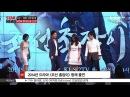 170405 [k·star.생방송 스타뉴스] 배우 이준기·전혜빈, '2년째 열애 중' 공식 인정
