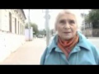 МНЕНИЕ РУССКОЙ БАБУШКИ О ПОЛОЖЕНИЕ ДЕЛ В РОССИИ.МАСОНЫ.ЖИДЫ.ВОРЫ