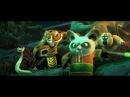 Кунг фу панда 3 Мне нужен герой