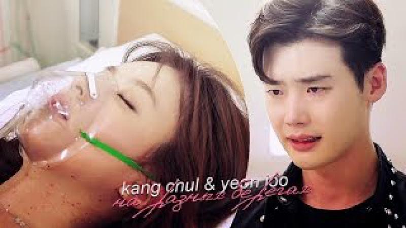 Kang chul yeon joo на разных берегах
