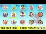 Top Bhajans - Aarti Songs - Om Jai Jagdish Hare - Om Jai Laxmi Mata - Aarti Kije Hanuman Lala Ki