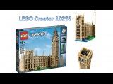 Новинка LEGO Creator 10253 (Big Ben) факты