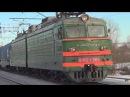 ВЛ10У-564 с длинным грузовым поездом, станция Люберцы 2