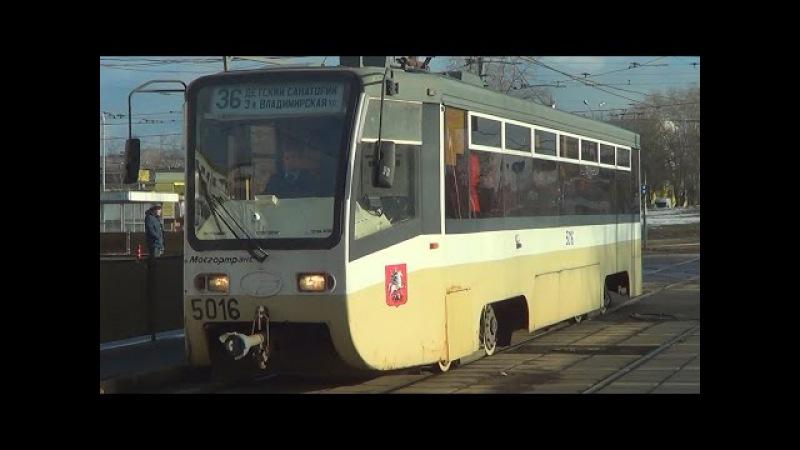 Усть-Катавский трамвай 71-619