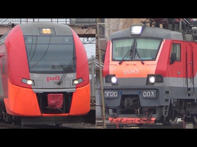 Встреча Ласточки и Стрижа на ст Железнодорожная ЭС1 004 и ЭП20 003 Олимп