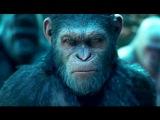 Planeta dos Macacos A Guerra (War for the Planet of the Apes, 2017) - Trailer Legendado