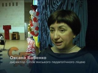Миллиард счастливых секунд педагогического лицея - 13.01.2017