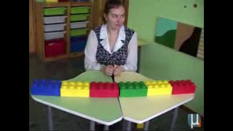 Лего-технологии в реализации коррекционной работы в детском саду